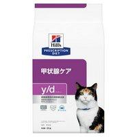 ヒルズ プリスクリプションダイエット〈猫用〉 y/d 2kg 特別療法食 ドライフード