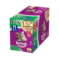 ボール売り カルカン パウチ スープ仕立て 11歳から まぐろ 70g 1ボール16袋入り キャットフード カルカン 超高齢猫用