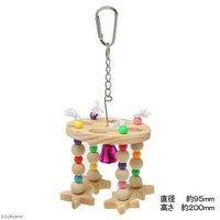三晃商会 SANKO バードトイ メリー 鳥 おもちゃ 吊り下げ式