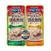 グランデリ 2つの味わいパウチ ジュレ 成犬用 ブロッコリー&チーズ 30g×2