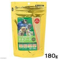 黒瀬ペットフード ひな鳥、幼鳥の総合栄養食 ネオフード ハンドフィーディング 180g