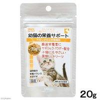 ドクターヴォイス 猫にやさしいトリーツ 幼猫の栄養サポート 20g