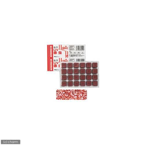 冷凍★キョーリン UV赤虫(アカムシ)100g×54枚入 (3箱) 冷凍赤虫 別途クール手数料