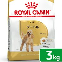 ロイヤルカナン プードル 成犬用 3kg 3182550765206 ジップ付