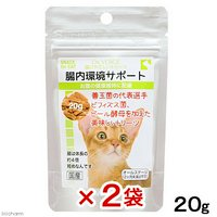 ドクターヴォイス 猫にやさしいトリーツ 腸内環境サポート 20g 2袋