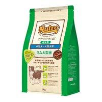 ニュートロ ナチュラルチョイス ラム&玄米 中型犬~大型犬用 成犬用 2kg プロテインシリーズ