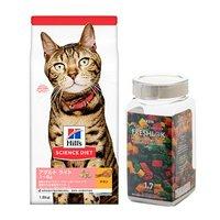 ヒルズ サイエンスダイエット アダルトライト 1~6歳 肥満傾向の成猫用 チキン 1.8kg+小分けに使えるフードストッカーのおまけ付き