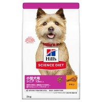 賞味期限:2021年11月30日 ヒルズ サイエンスダイエット ドッグフード 小型犬用 高齢犬用 シニアアドバンスド 13歳以上 チキン 3kg