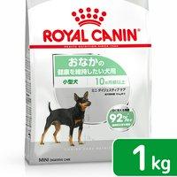 ロイヤルカナン おなかの健康を維持したい 超小型犬小型犬用 ミニ ダイジェスティブケア 1kg ジップ付