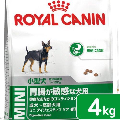 ロイヤルカナン SHN ミニ ダイジェスティブ ケア 成犬・高齢犬用 4kg 3182550853385 ジップ付
