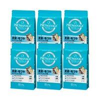 プロマネージ 皮膚毛づやをケアしたい犬用 1.7kg ドッグフード 6袋入り