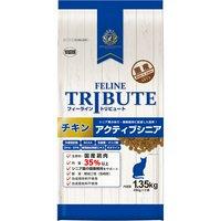 イースター フィーライントリビュート チキン アクティブシニア 1.35kg(450g×3袋)