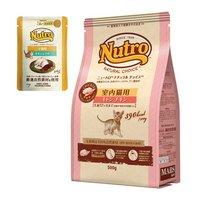 ニュートロ ナチュラルチョイス 室内猫用 キトン チキン 500g + デイリー ディッシュ 子猫用 パウチ おまけ付