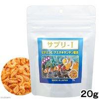 キンコウ物産 サプリーI ビタミンE、アスタキサンチン配合 20g