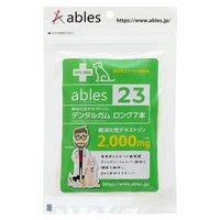 ables 23 難消化性デキストリン デンタルガム ロング 7本