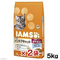 アイムス 成猫用 インドアキャット まぐろ味 5kg 2袋