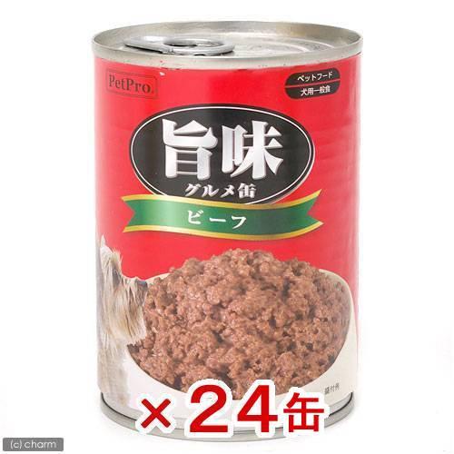 箱売り ペットプロ 旨味グルメ ビーフ 375g 1箱24缶
