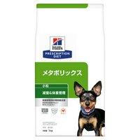 ヒルズ プリスクリプションダイエット〈犬用〉 メタボリックス 小粒 1kg 特別療法食 ドライフード