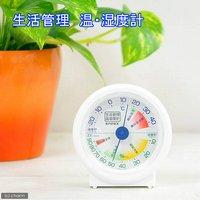 生活管理 温湿度計 ホワイト