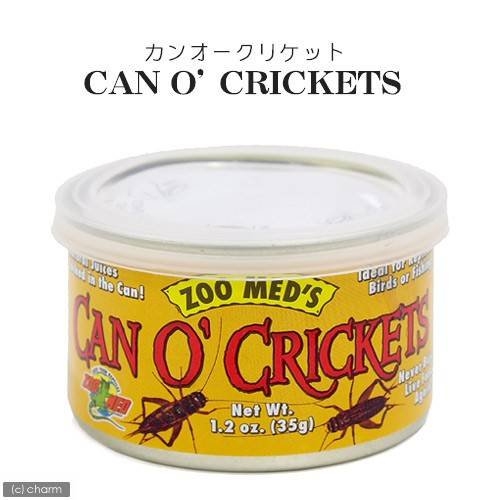 ZOOMED カンオー クリケット CAN O CRICKETS 35g 爬虫類 餌 エサ 缶詰