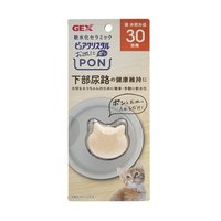 GEX ピュアクリスタル お皿にPON 軟水 猫用30日