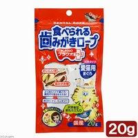 アースペット 食べられる歯みがきロープ プラクオプラス 愛猫用 マグロ 20g
