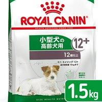 ロイヤルカナン ミニ エイジング 12+ 高齢犬用 1.5kg 3182550793575 ジップ付
