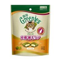 グリニーズ 猫用 皮膚被毛ケア チキン味 90g 正規品