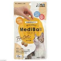 Vet's Labo メディボール 猫用 ササミ味 15回分 投薬補助