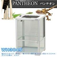 三晃商会 SANKO パンテオン ホワイト WH3045