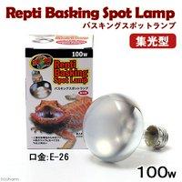 ZOOMED レプティ バスキングスポットランプ 100W 爬虫類 保温球