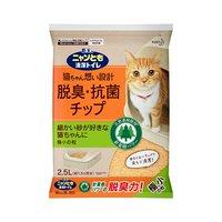 猫砂 ニャンとも清潔トイレ 脱臭抗菌チップ 極小の粒 2.5L 3袋入 【nyankittm13】