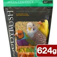 ラウディブッシュ デイリーメンテナンス(ニブルズ) 624g 正規品 鳥 フード