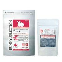イースター バニーセレクショングロース1.5Kg + 国産うさぎの食事プレミアム 乳酸菌サプリメント ベビー用