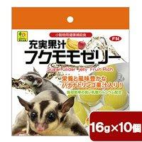三晃商会 SANKO 充実果汁 フクモモゼリー 16g×10個