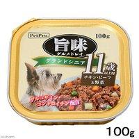 ペットプロ 旨味 グルメトレイ 11歳以上用 100g 犬 フード 超高齢犬用