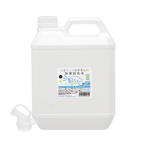 人とペットにやさしい除菌消臭水 4L 弱酸性 次亜塩素酸 業務用