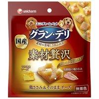 グラン・デリ 素材贅沢 ひと口タイプ鶏ささみ&そのままチーズ 45g
