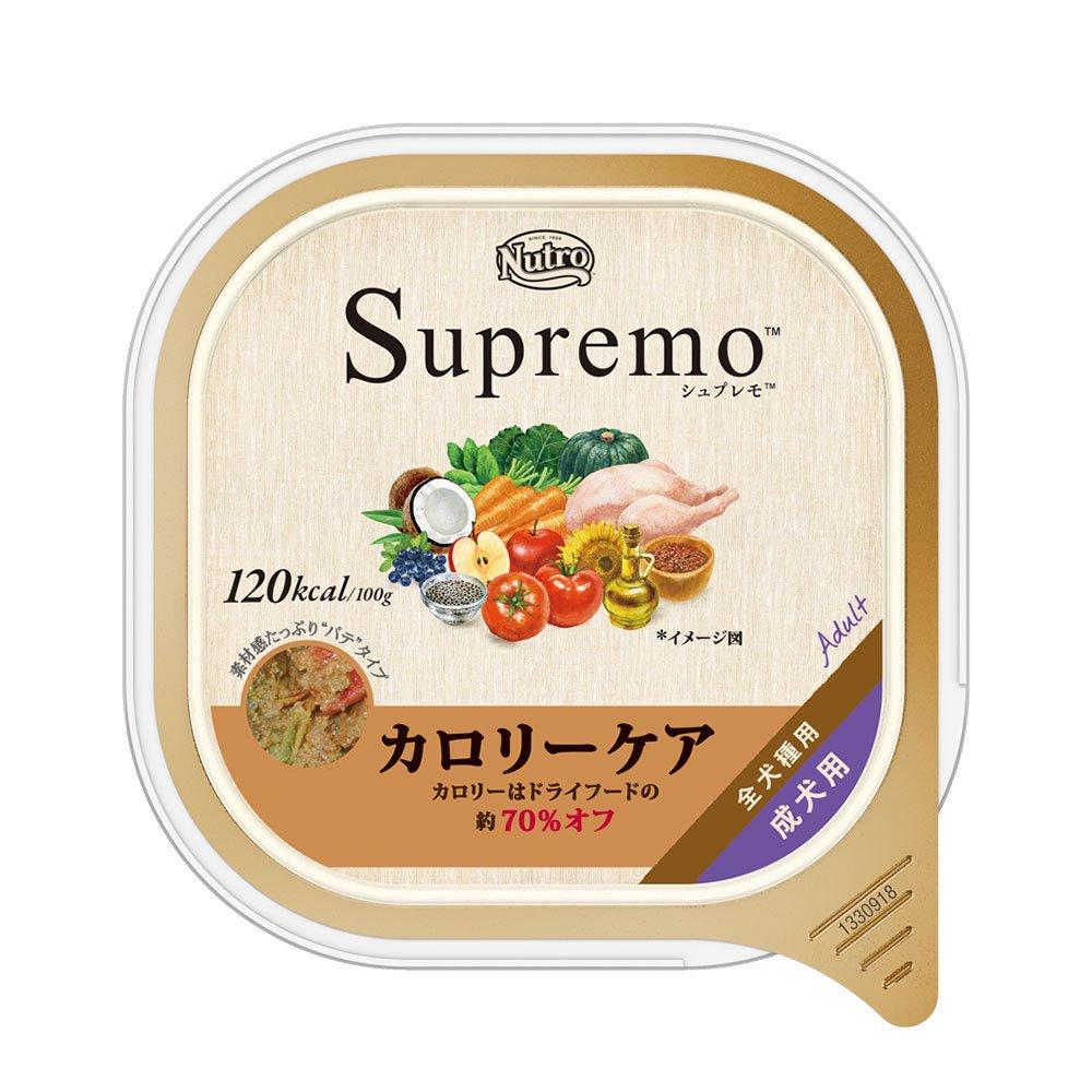 箱売り ニュートロ シュプレモ カロリーケア 成犬用 トレイ 100g 1箱24個