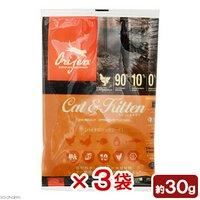 オリジン キャット&キトゥン 30g 正規品 3袋入り