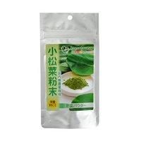 黒瀬ペットフード 小松菜粉末 25g