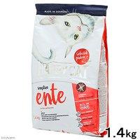 HAPPY CAT センシティブ エンテ(鴨) グルテンフリー 1.4kg 正規品