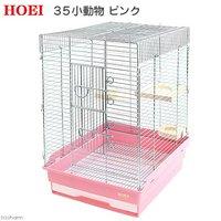 HOEI 35小動物 底色ピンク