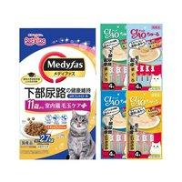 アソート 毛玉と下部尿路の健康配慮 メディファス 11歳から 2.7kg+CIAOちゅ~る 4種各1袋 POM_D