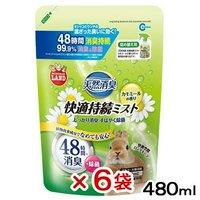 マルカン 天然消臭 快適持続ミスト カモミールの香り 詰め替え用 480ml 6袋入り