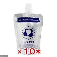 H4O PET 100mL(ペット用ウォーター) 10本 犬 ペットウォーター ドリンク