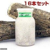 菌糸ビン G-pot 850cc 16本  別途送料