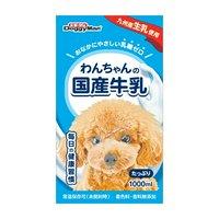 ドギーマン わんちゃんの国産牛乳 1000ml ドッグフード ミルク 国産