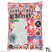 猫砂 クリーンミュウ ミュウサンド 色が変わって流せる 紙製の砂 トロピカルの香り 7L 7袋入り