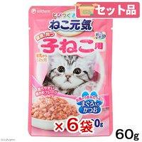 ねこ元気 総合栄養食 パウチ健康に育つ子猫用(離乳から12ヶ月)まぐろ入りかつお 60g 子猫用 6袋入